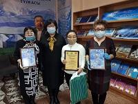 Награждение победителей районного фестиваля для людей с ограниченными возможностями «Крылья души»